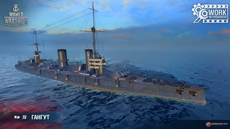 WG_WOWS_SPB_Screenshots_Supertest_0_8_1_Gangut_1920x1080.jpg