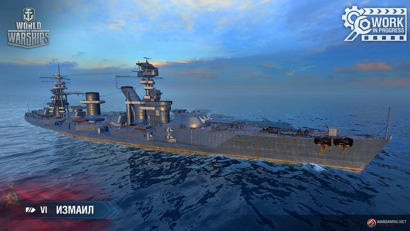 WG_WOWS_SPB_Screenshots_Supertest_0_8_1_Izmail_1920x1080.jpg