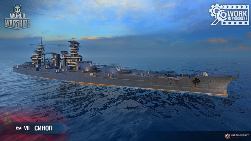 WG_WOWS_SPB_Screenshots_Supertest_0_8_1_Sinop_1920x1080.jpg