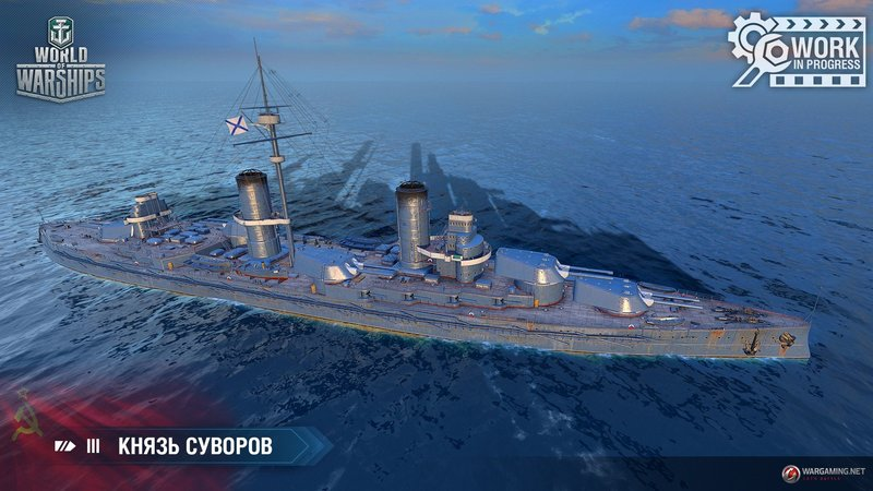 WG_WOWS_SPB_Screenshots_Supertest_0_8_1_Suvorov2_1920x1080.jpg