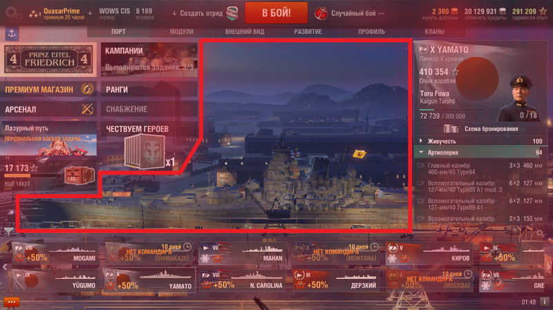 Wows2.png