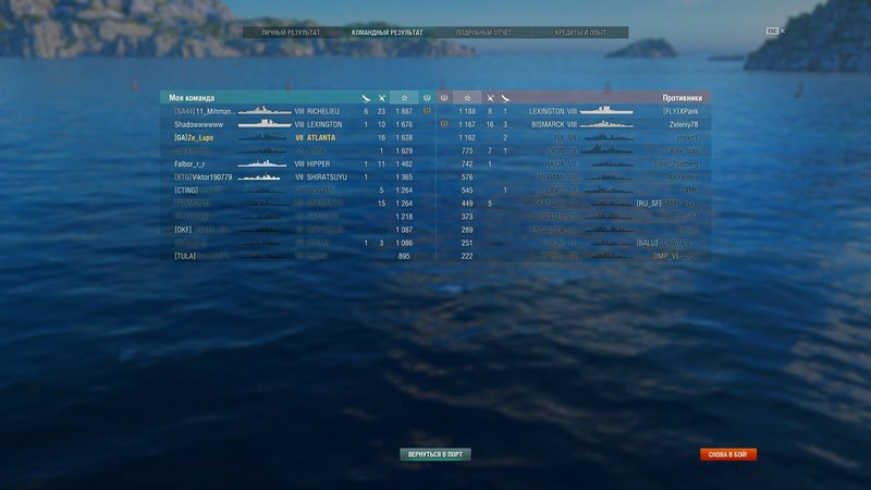 worldofwarships 2019-02-12 23-04-24-65.jpg