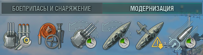 World of Warships 14.03.2019 14_25_38 (2).png