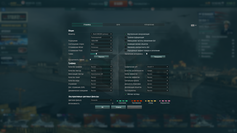 World of Warships Screenshot 2019.03.14 - 10.03.41.38.png