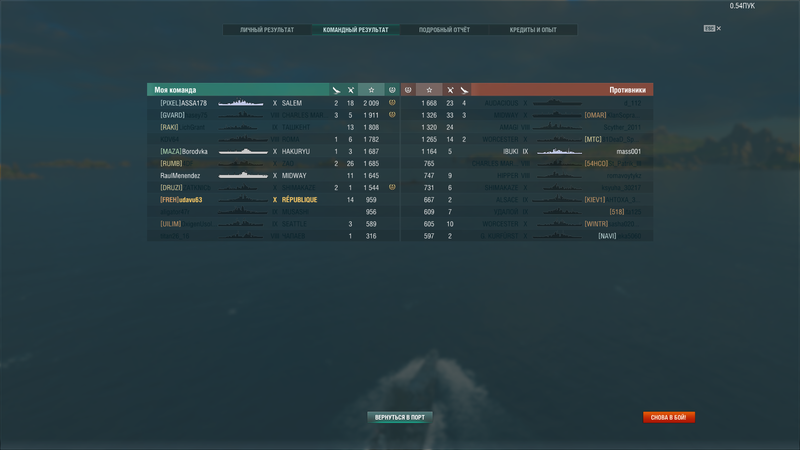 worldofwarships 2019-04-03 17-59-12-17.png