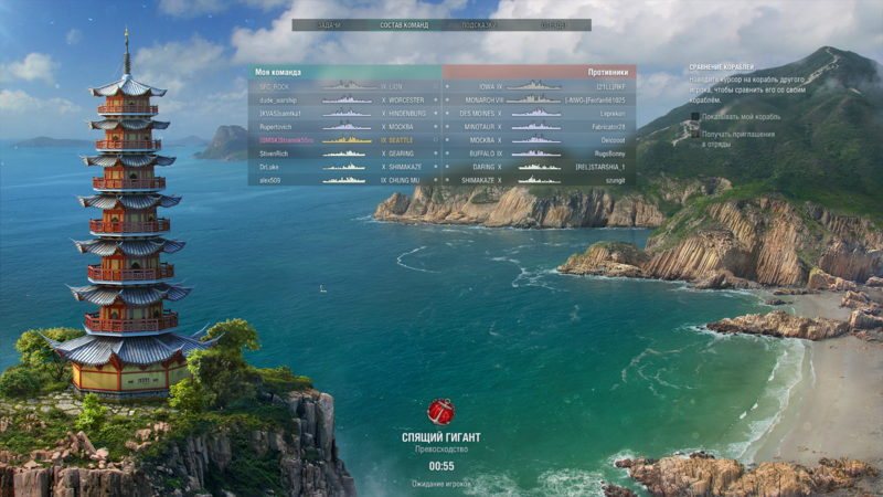 World of Warships 15.04.2019 0_43_17.png