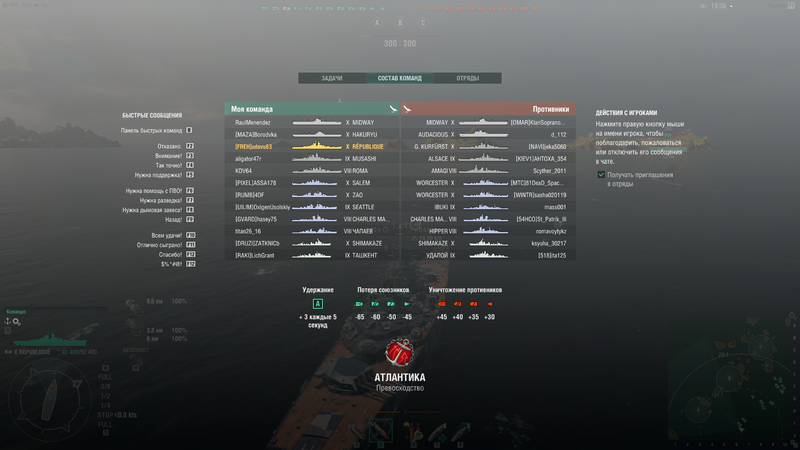 worldofwarships 2019-04-03 17-41-51-35.png