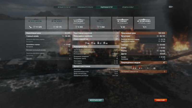 worldofwarships 2019-04-03 11-19-54-50.jpg
