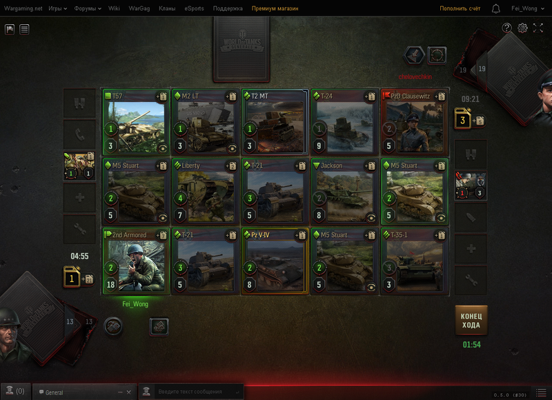 FireShot Screen Capture #188 - 'World of Tanks Generals' - wotgenerals_ru_game.png