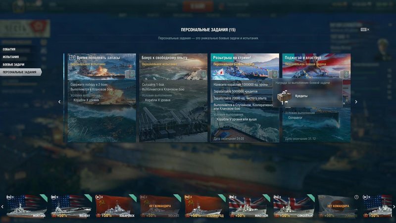 7941387_WorldOfWarships642019-05-1812-16-05-14.thumb.jpg.11fe084bcb577fc155f6789268902593.jpg