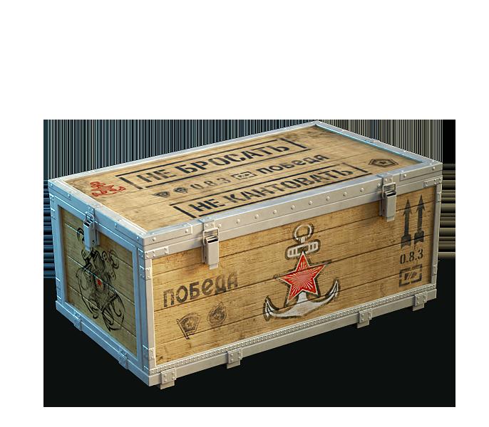 Soviet_Arc_Lootbox_0.8.3.png