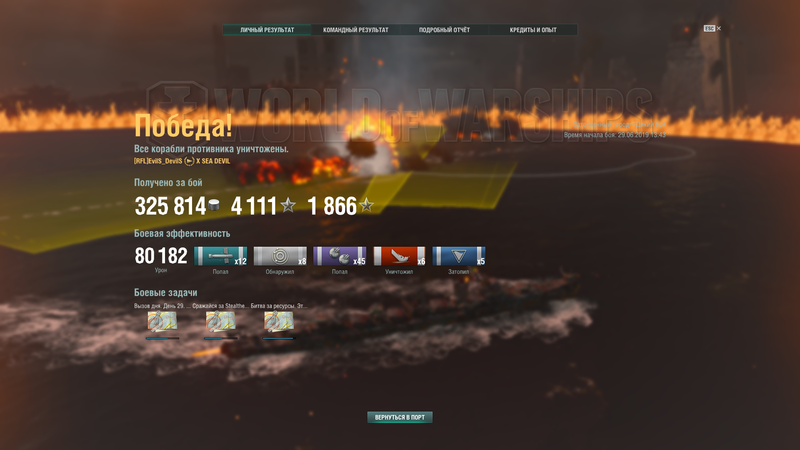 World of Warships Screenshot 2019.06.29 - 13.53.19.88.png