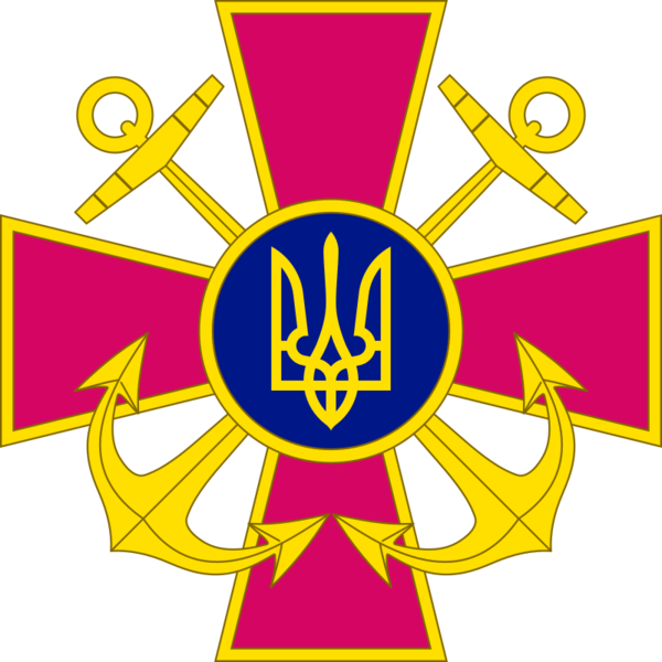 Emblem_of_the_Ukrainian_Navy.svg.png