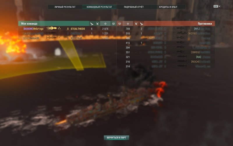 WorldOfWarships64-2019-07-02-09-54-13-61.thumb.jpg.e60e28fec35252f92a9681d5db4b95cd.jpg
