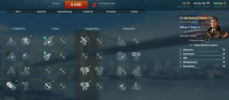 1862658246_WorldOfWarships642019-08-2510-28-59-89.thumb.jpg.3791990825fd37b235093101016b4b4a.jpg