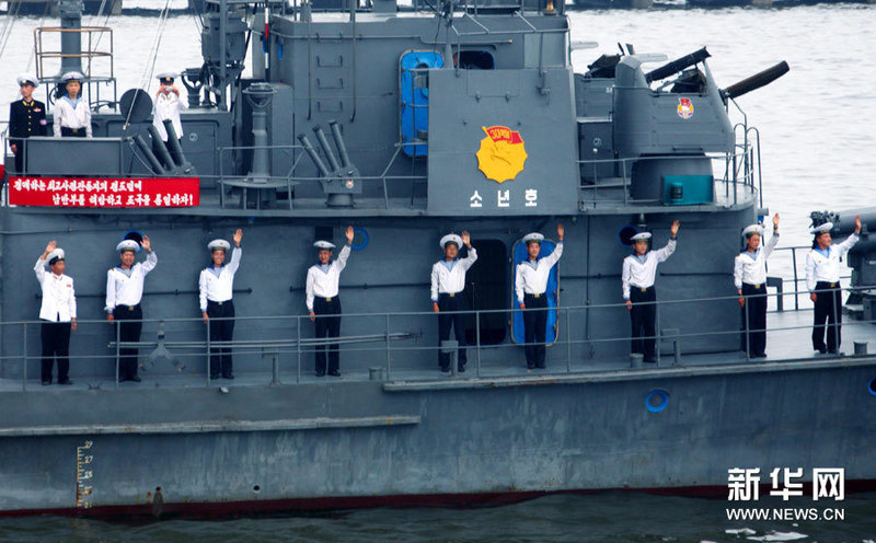 Korean People's Army Naval Force.jpg