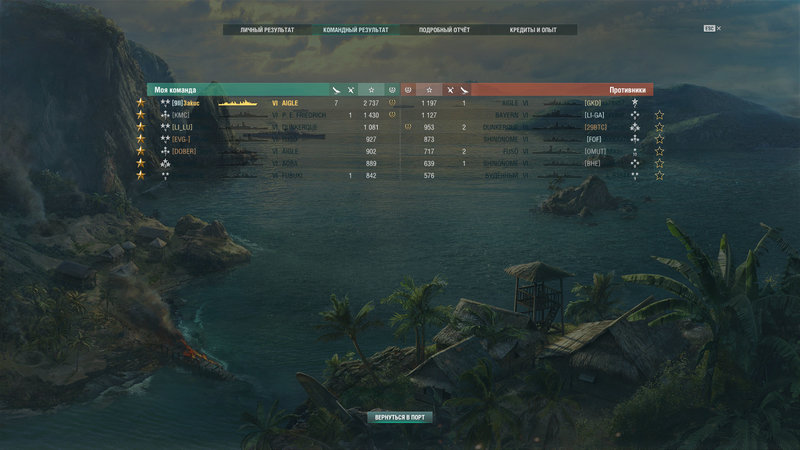1923806312_WorldOfWarships322019-09-0720-39-40-919.thumb.jpg.18bb05c5602ed165161a668ee584f111.jpg