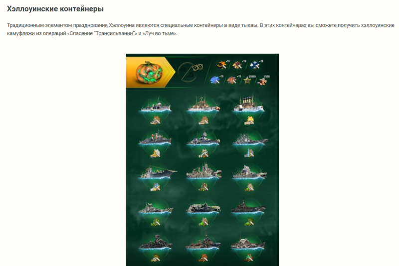 Opera Снимок_2019-10-15_182713_forum.worldofwarships.ru.png