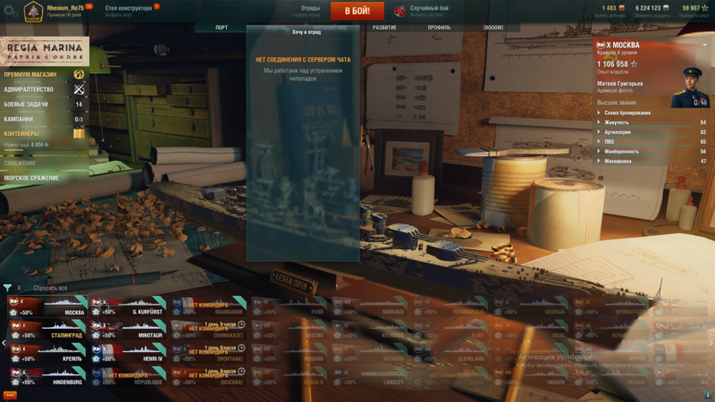 World of Warships 20.11.2019 18_55_06.png