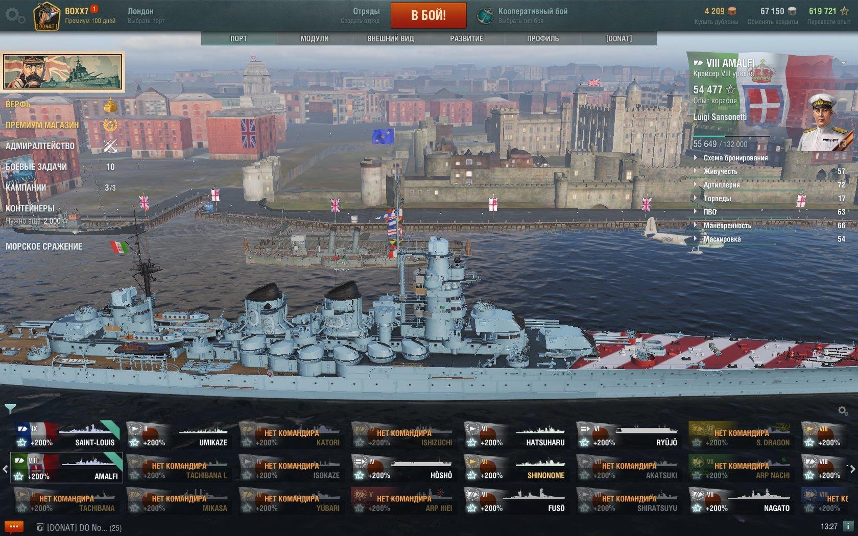 Обои мир кораблей, wows, wargaming net, выстрел, wg, пламя. Игры foto 8