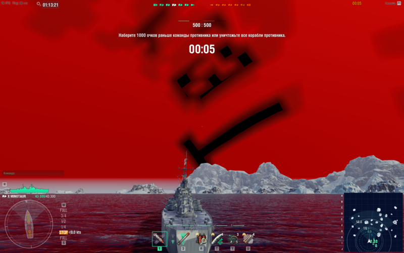 World of Warships 13.03.2020 1_13_22.png