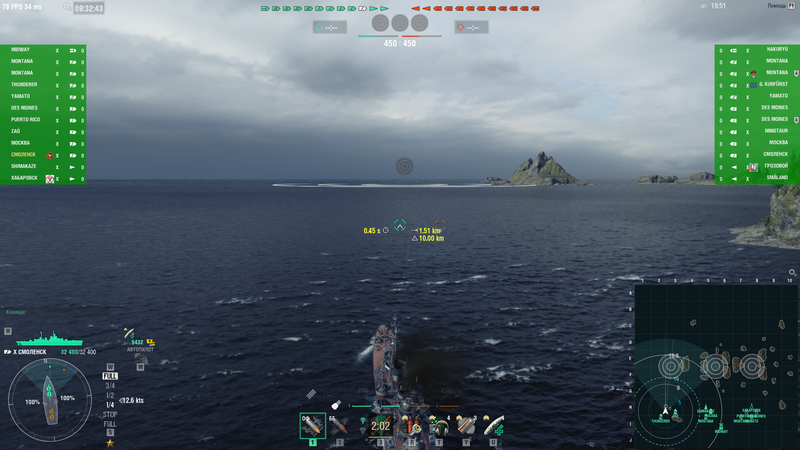 World of Warships Screenshot 2020.04.01 - 09.32.43.63.png