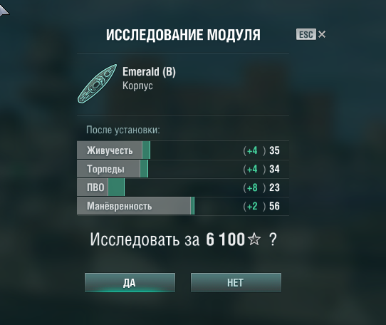 2000763460_2020-05-2809_54_32-WorldofWarships.png.7d31f4ce6abd76ee0253ab9d8a03f497.png