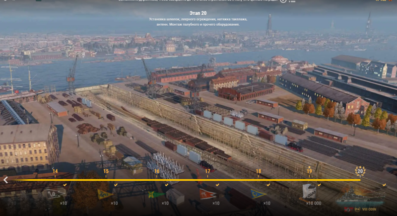 Opera Снимок_2020-07-18_183456_dockyard.worldofwarships.ru.png