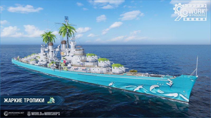 WG_SPB_WoWs_screenshots_atlanta_hot_tropics_RU_1920x1080.jpg
